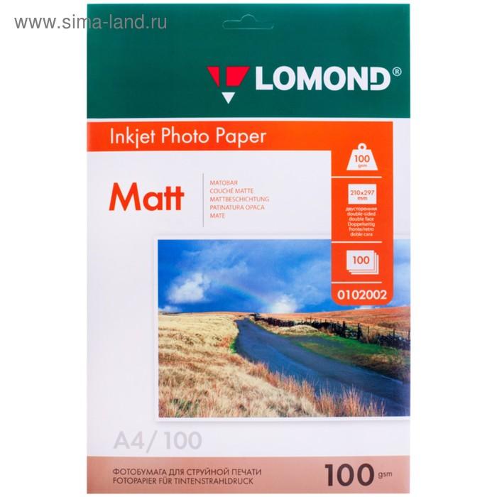 Фотобумага А4 для стр.принтеров LOMOND 100г/м2 (100л) мат.дв.