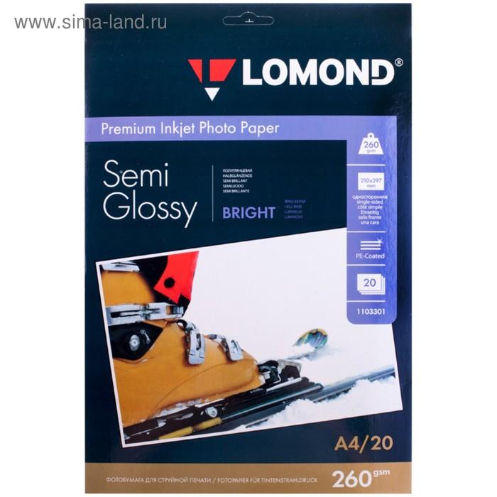 Фотобумага А4 для стр.принтеров LOMOND 260г/м2 (20л) полугл.
