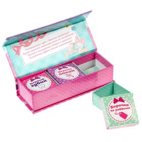 """Набор памятных коробочек для девочки """"Сокровища малютки"""""""