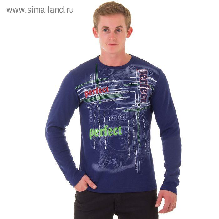 Фуфайка мужская арт.0773, цвет джинс, р-р M