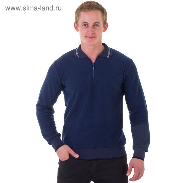 Джемпер мужской арт.1432, цвет джинс, р-р 2XL