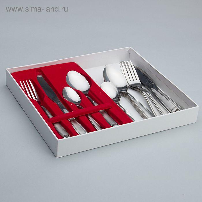 """Набор столовых приборов в подарочной упаковке """"Гладь"""" 24 шт"""