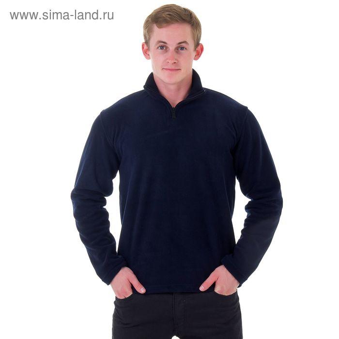 Джемпер-толстовка мужской арт.980, цвет т/синий, р-р 3XL