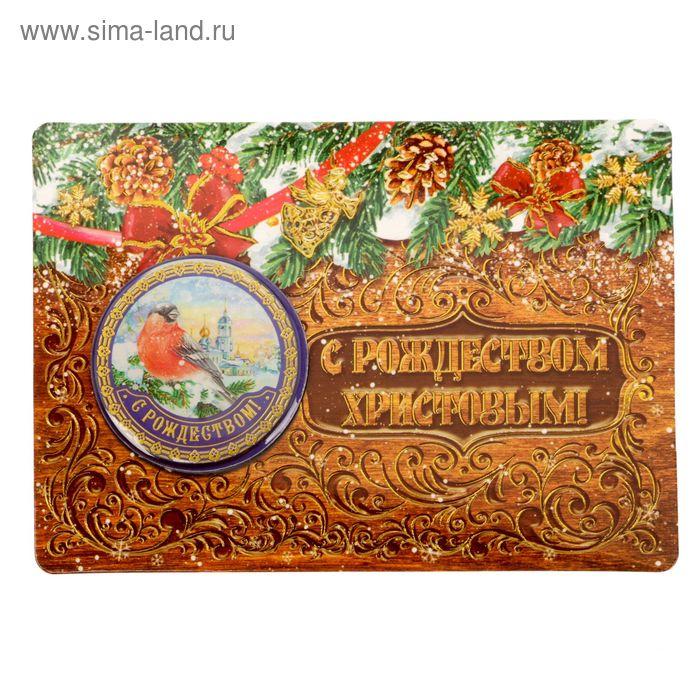 """Магнит на открытке """"С Рождеством! Снегирь"""""""