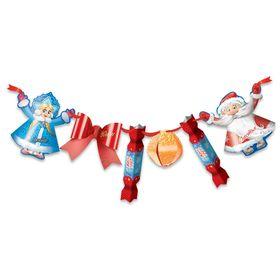"""Набор для создания новогодней гирлянды """"Дед Мороз и Снегурочка"""""""