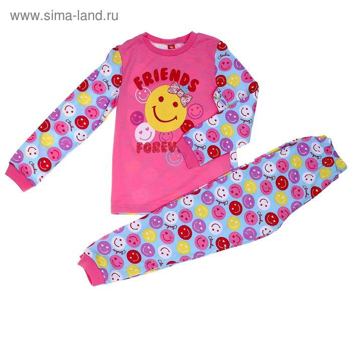 Пижама для девочки, рост 122 см (64), цвет розовый CAK 5252_Д