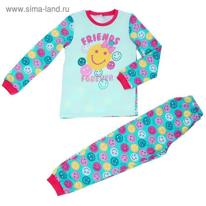 Пижама для девочки, рост 110 см (60), цвет бирюзовый CAK 5252_Д