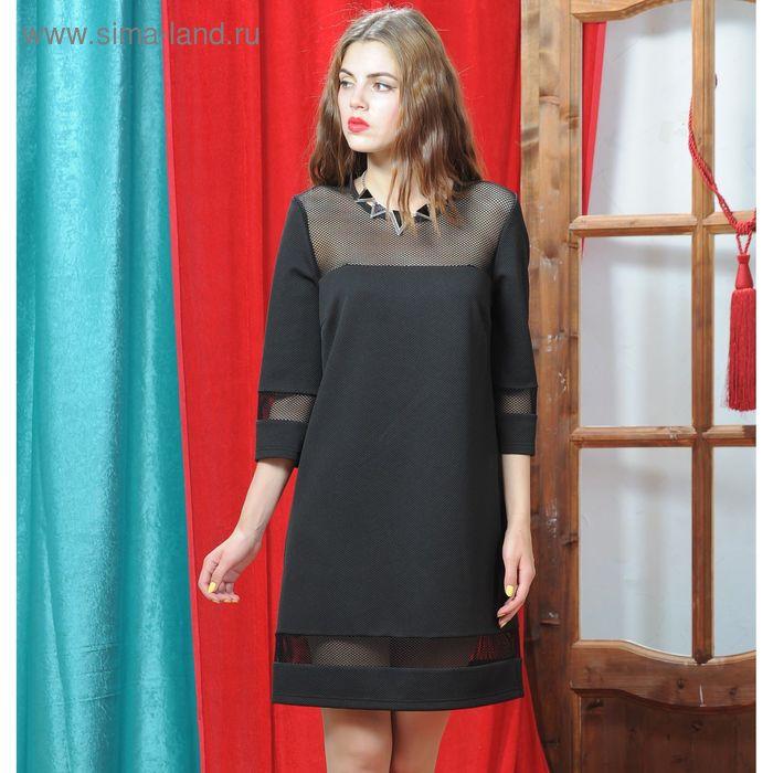 Платье 5052, размер 46, рост 164 см, цвет черный