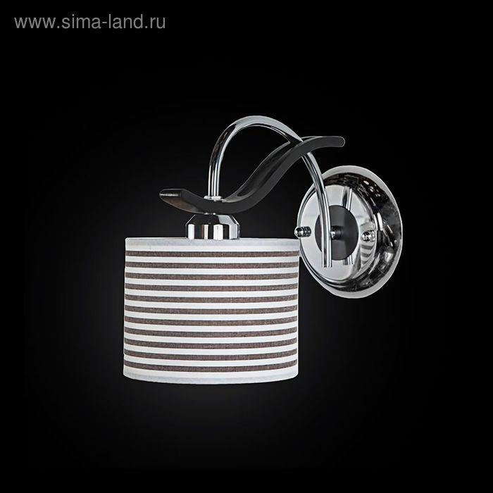 """Бра """"Полоски"""" 1 лампа 40W Е14 хром/коричневый (венге)"""