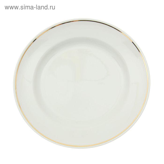 """Тарелка d=26,5 см мелкая, """"Идиллия"""", без деколи"""