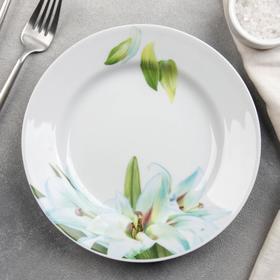 """Тарелка мелкая 20 см """"Идиллия. Цветущая лилия"""""""