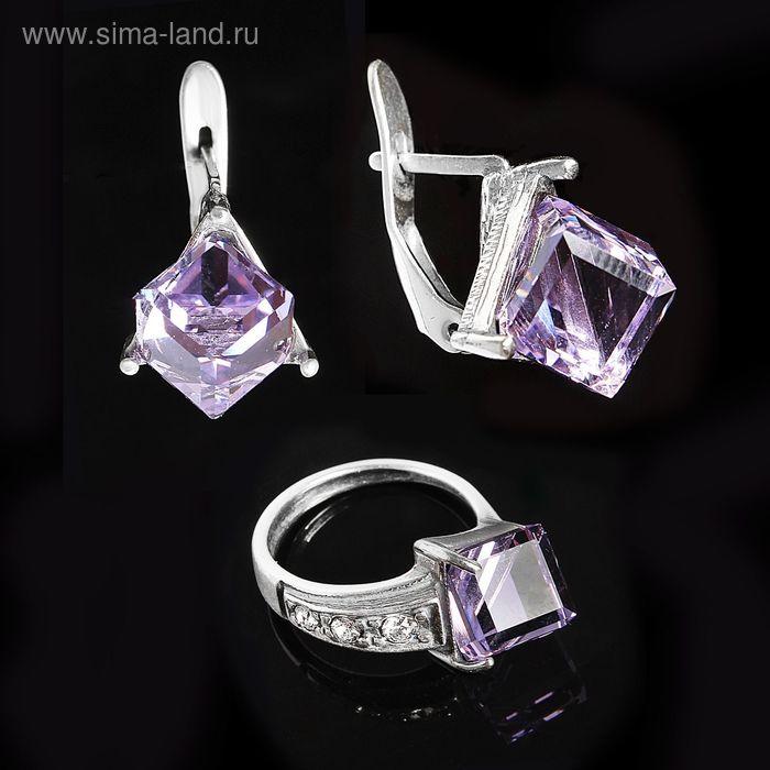 """Гарнитур 2 предмета: серьги, кольцо """"Куб"""", размер 16, цвет фиолетовый в черненом серебре"""