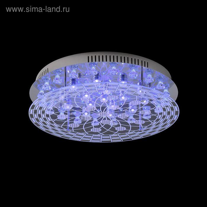 """Люстра галогенная """"Баракуда"""" 16 ламп хром синий белый с пультом"""