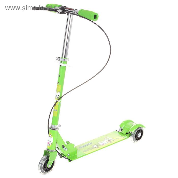 Самокат стальной с ручным тормозом,три светящихся колеса PVC d=100 мм, цвет зелёный, в пакете