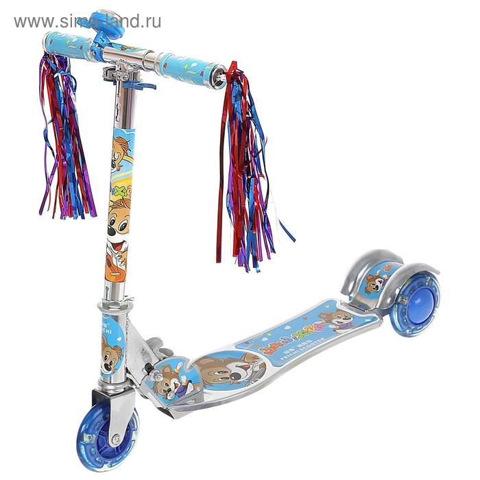 Самокат алюминиевый ОТ-20, три колеса PVC d= 90 мм, цвет синий в пакете