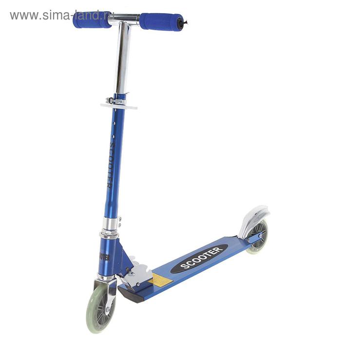 Самокат алюминиевый OT-516, два колеса PU d= 130 мм, цвет синий в пакете