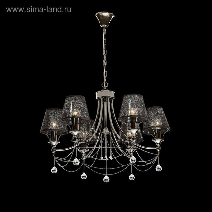 "Люстра ""Моника"" 6 ламп 40W Е14 черный/хром"