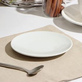 Блюдце 12,5 см, цвет белый Ош