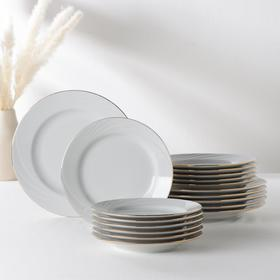 "Набор тарелок ""Голубка"", 18 предметов: d=17,5 см, d=20 cм, d=24 см, без деколи"