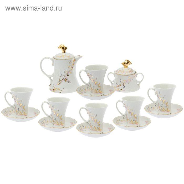"""Сервиз чайный """"Элегия. Золотистый"""", 14 предметов: чайник 600 мл, 6 чашек 220 мл, 6 блюдец d=15 cм, сахарница 250 мл"""