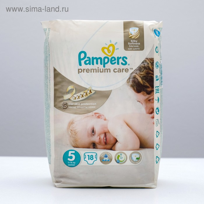 Подгузники PAMPERS Premium Care Junior, (11-18 кг), 18 шт