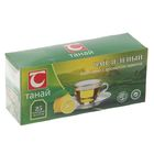 """Чай зеленый с ароматом лимона """"Танай"""" 25 п*1,75 г"""