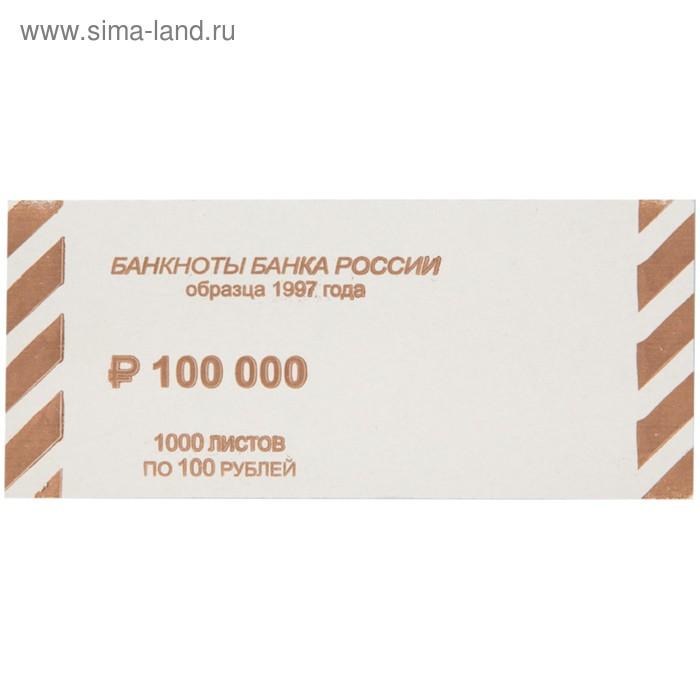 Накладка номиналом 100 руб. 1000 шт/уп