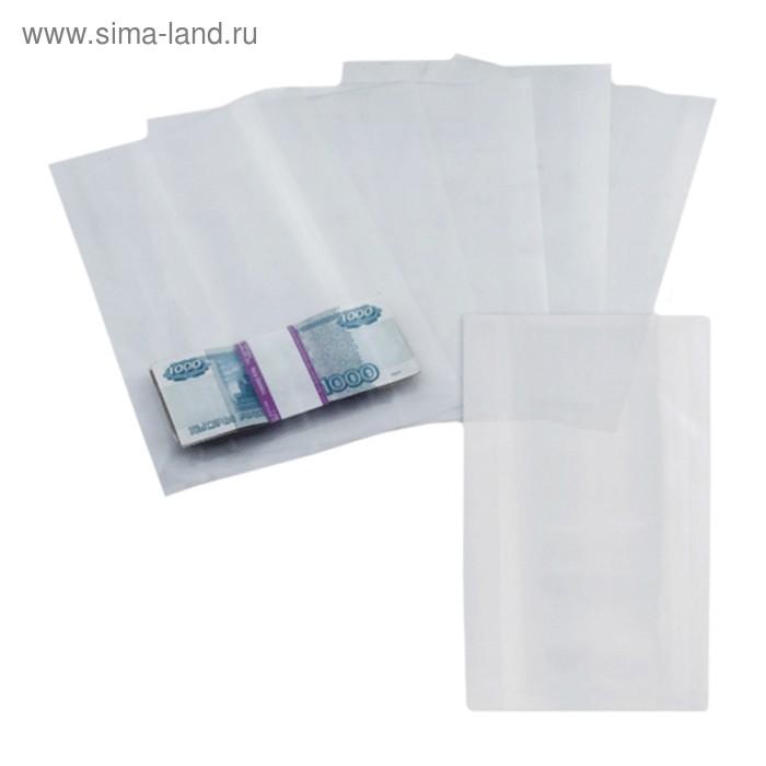 Пакет вакуумный трехслойный 200*300 мм 1000 шт