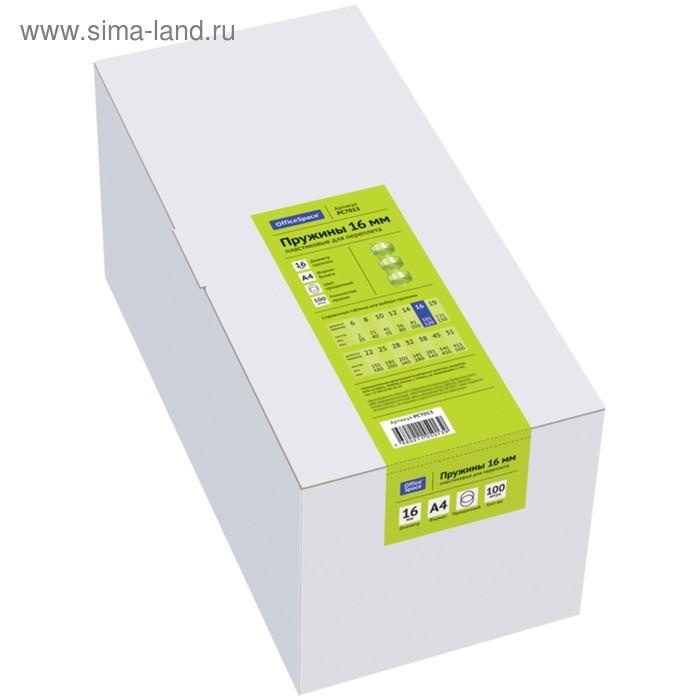 Пружины пластик D=16 мм OfficeSpace прозрачные бесцветные 100шт.