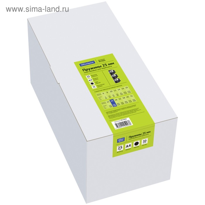 Пружины пластик D=25 мм OfficeSpace чёрный 50шт.