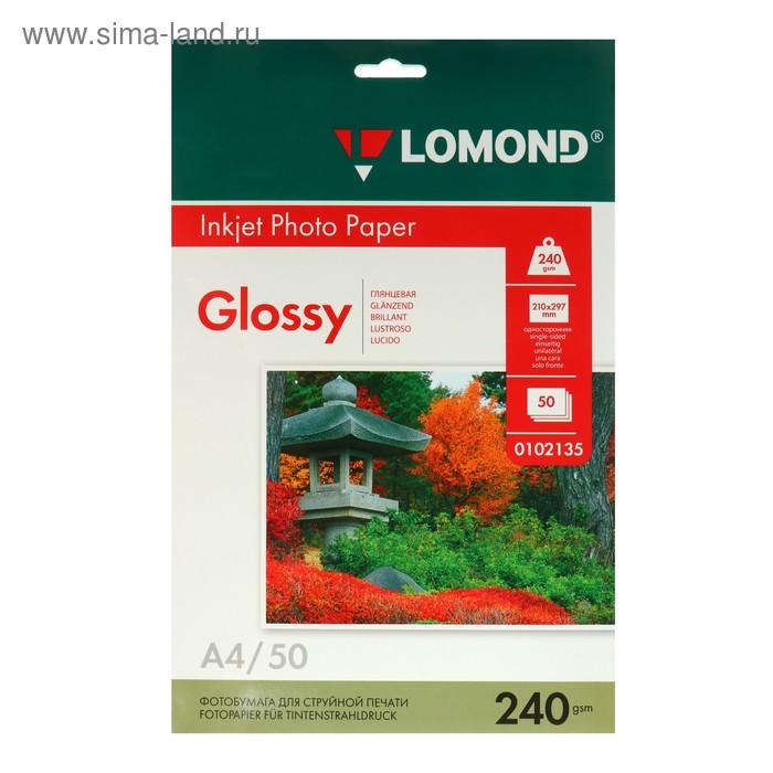Фотобумага А4 для стр.принтеров LOMOND 240г/м2 (50л) гл.одн. (а)