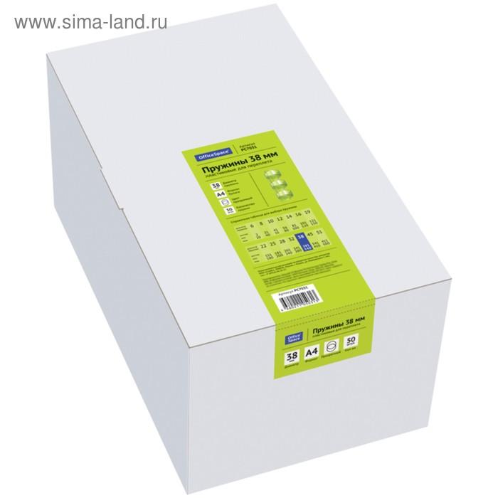 Пружины пластик D=38 мм OfficeSpace прозрачные бесцветные 50шт.