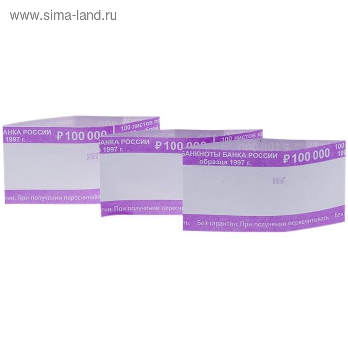 Бандероль кольцевая 1000 руб. 500 шт/уп