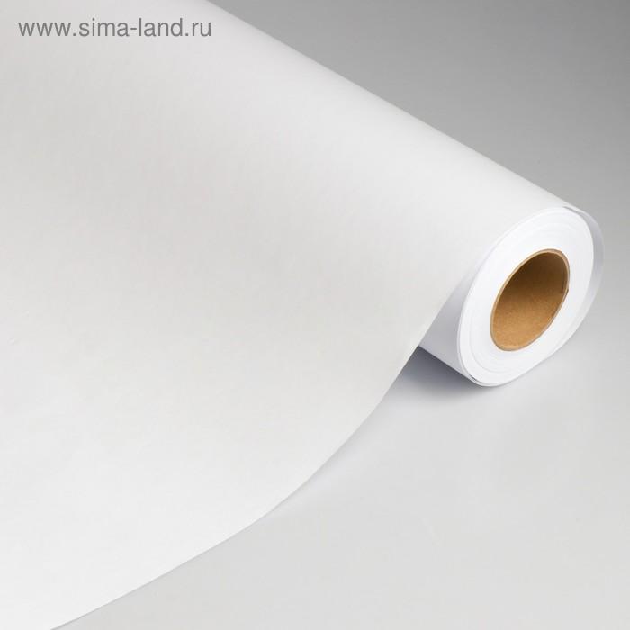 Бумага офсетная LOMOND 914мм*45м, 80г/м2