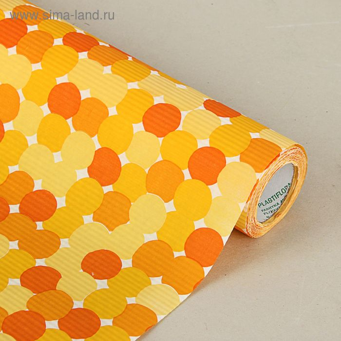 """Бумага упаковочная крафт """"Круги"""", желто-оранжевые, 0.5 х 10 м"""