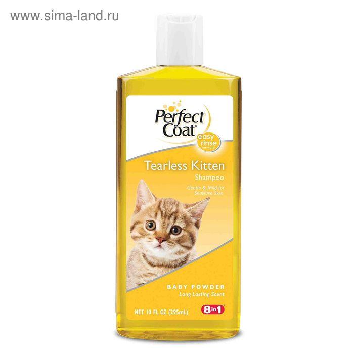 Шампунь 8in1  PC Tearless Kitten для котят без слез, с ароматом детской присыпки, 295 мл