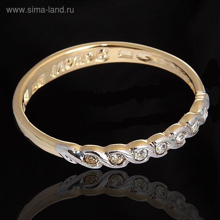 """Кольцо """"Веревочка"""" размер 18, цвет белый в золоте"""