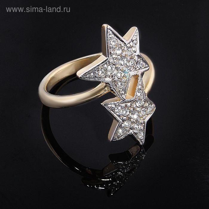 """Кольцо """"Звездочка"""", размер 17, цвет белый в золоте"""
