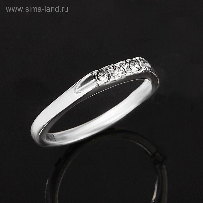 """Кольцо """"Аврора"""", размер 17, цвет белый в черненом серебре"""