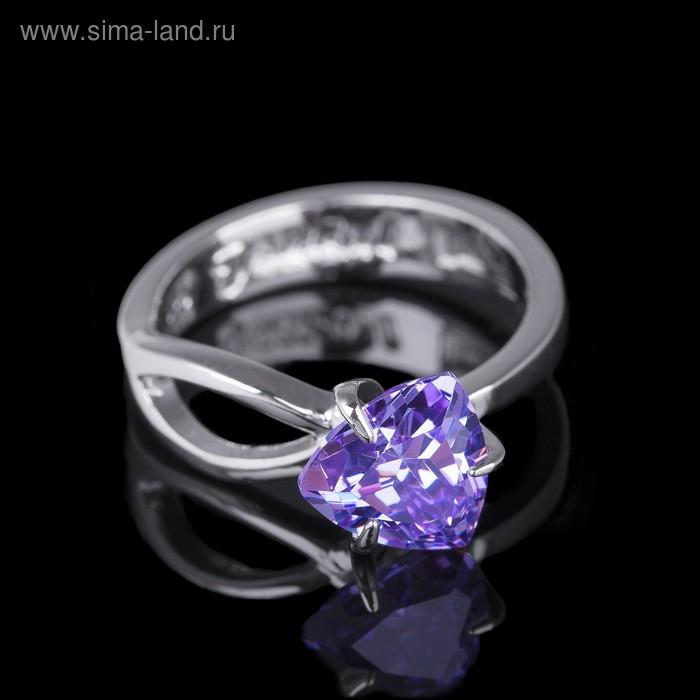 """Кольцо """"Реймс"""", размер 16, цвет фиолетовый в серебре"""