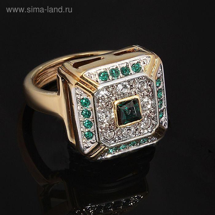 """Кольцо """"Юрстэ"""", размер 19, цвет бело-зеленый в золоте"""