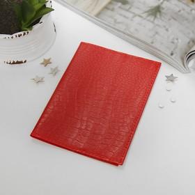 Обложка для паспорта ультратонкая, красная рептилия