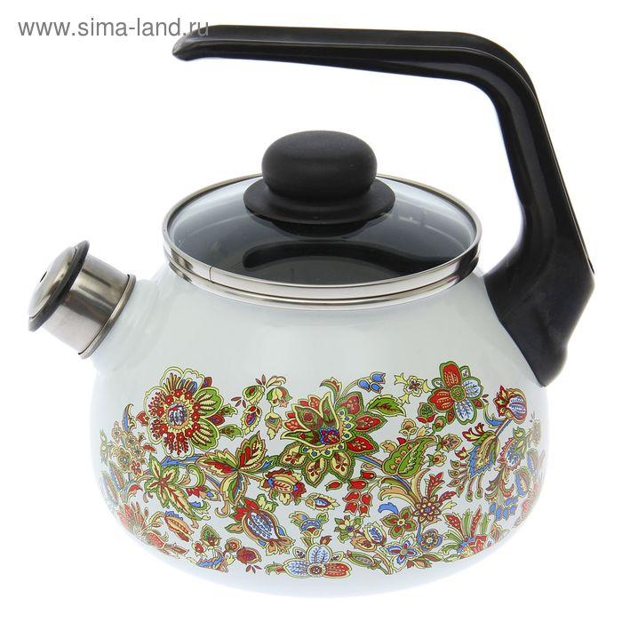 Чайник сферический 2 л Imperio со свистком, цвет белоснежный