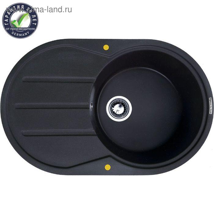 Мойка Zigmund & Shtain KREIS OV 770 D Чёрный базальт