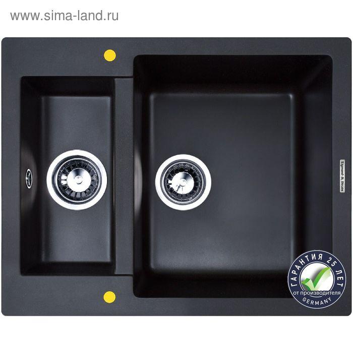 Мойка Zigmund & Shtain RECHTECK 600.2 Чёрный базальт