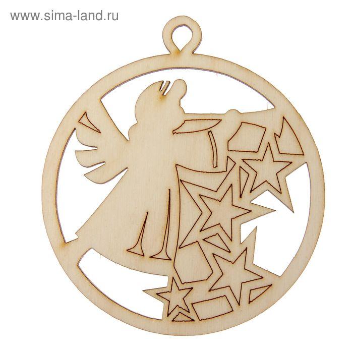 """Ёлочное украшение для декора """"Шарик с ангелом"""""""