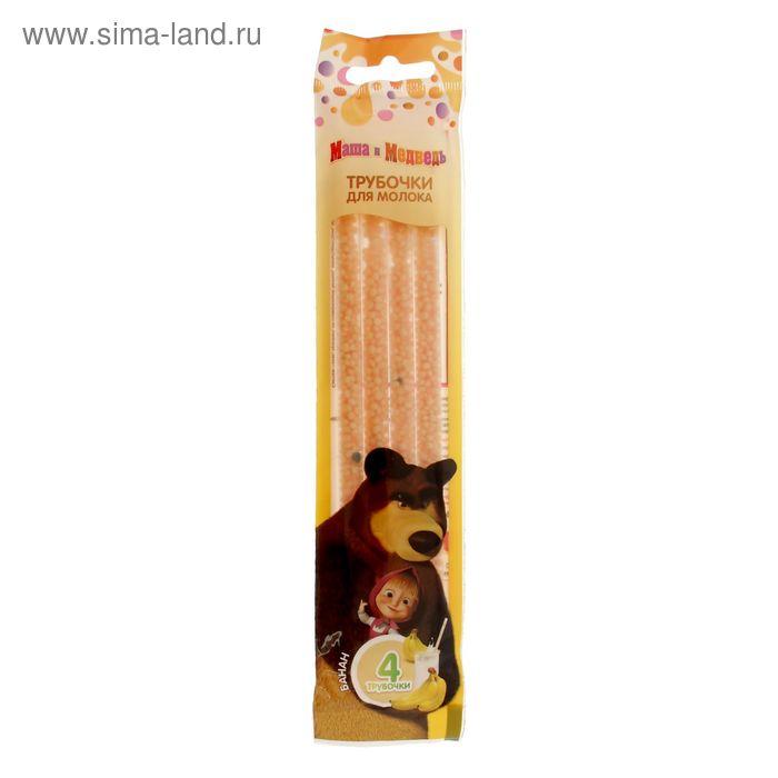 Молочные трубочки Маша и медведь вкус банана 14г