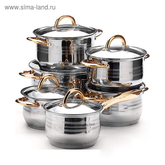 Набор посуды, 6 предметов с крышками: 2 шт 2,1 л, 2 шт 2,9 л, 3,9 л, 6,6 л