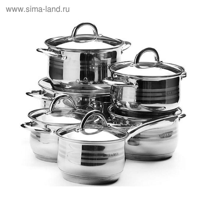 Набор посуды,6 предметов с крышками: 2 шт 2,1 л; 2 шт 2,9 л; 3,9 л; 6,6 л