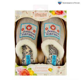 "Обувь домашняя женская ""Любимая Бабушка"", размер 36/37"